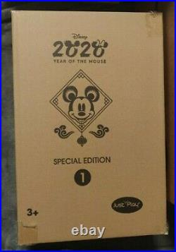 Disney Mickey Mouse Golden Year Of The Mouse January 2020 LE Collector Plush