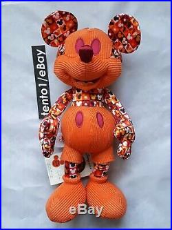 Disney Mickey Mouse Memories July Complete Set (Plush, Mug, Pin Set)