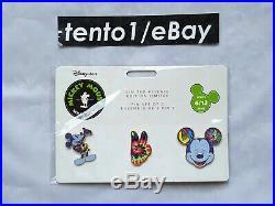 Disney Mickey Mouse Memories June Complete Set (Plush, Mug, Pin Set)