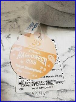 Tokyo Disney Mickey Haunted Mansion Big size Cushion Plush Doll Stone 2018 H19